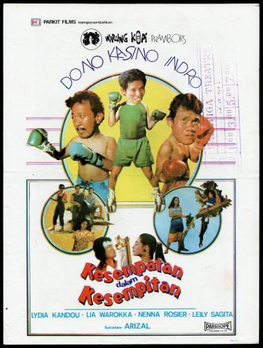 Poster-Film-Warkop-Kesempatan-Dalam-Kesempitan