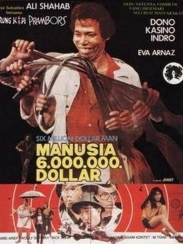 Poster-Film-Warkop-Manusia-6-Juta-Dollar